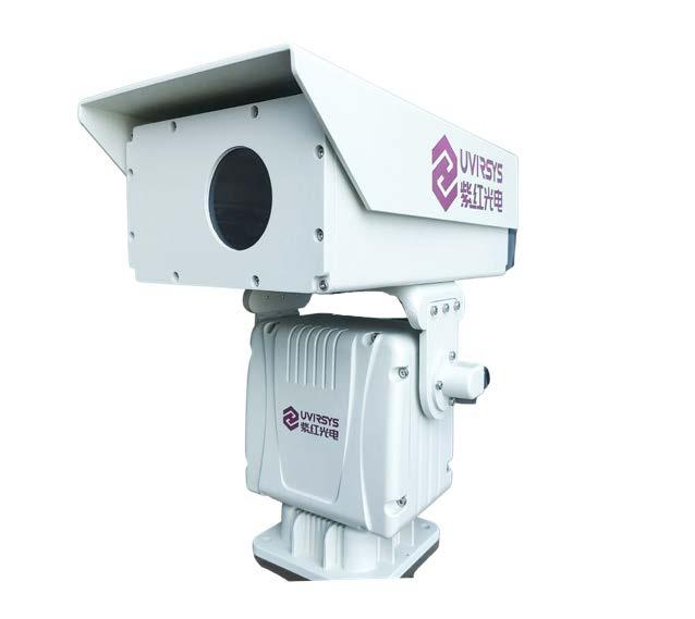 ONL480在线式紫外智能分析系统